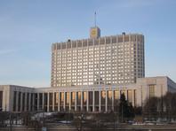 """Правительство обсуждает создание приложения """"Госдоки"""" для перевода документов граждан в электронный вид"""