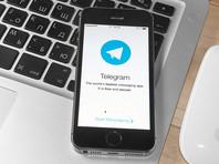 Суд в Москве оштрафовал Telegram на 5 млн рублей за неудаление призывов на митинги