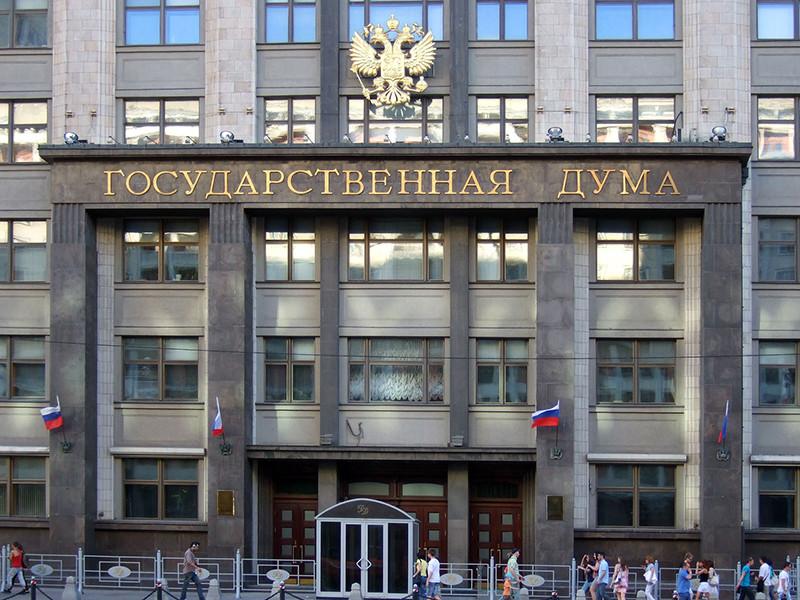 Разрабатываемый в Думе законопроект предусматривает, что отказ иностранных IT-компаний открывать представительства в России будет чреват запретами на размещение рекламы и денежные переводы от россиян, а также запретом на сбор и трансграничную передачу персональных данных