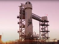 Компания Blue Origin впервые отправит людей в космос 20 июля. Одно место в капсуле разыграют на аукционе