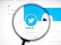 Суд оштрафовал Twitter еще на 19 млн рублей за неудаление призывов на митинги