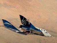 Космоплан компании Virgin Galactic совершил третий испытательный полет в космос (ВИДЕО)