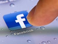 Facebook получила штрафы на 26 млн рублей за отказ удалить запрещенный контент о митингах