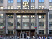 Российские власти намерены обязать владельцев крупных иностранных сайтов открыть представительства в РФ