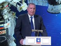 """Рогозин пообещал """"инженерные чудеса"""" от Роскосмоса"""