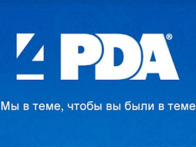 Роскомнадзор заблокировал в России сайт 4PDA — Подсайт Жизнь – для тем по касательной на DTF