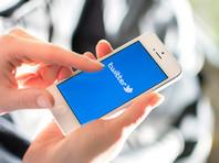 Роскомнадзор частично отменил замедление Twitter, пригрозив замедлить Facebook и YouTube