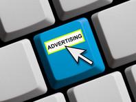 В Госдуму внесли законопроект об учете интернет-рекламы