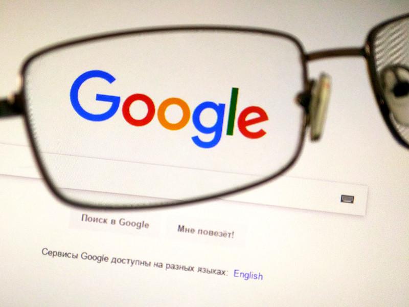 Google оштрафовали на 6 млн рублей за неудаление запрещенного контента