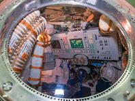 """Роскосмос выставил на продажу корпус побывавшего на орбите пилотируемого корабля """"Союз"""""""