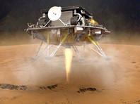 "Китайский марсоход ""Чжужун"" совершил посадку на Марсе"