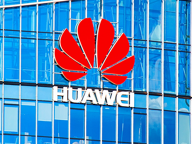 Huawei запустила в России собственный музыкальный сервис