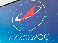 """Роскосмос зарегистрировал в качестве товарного знака фразу """"Технологии, проверенные космосом"""""""
