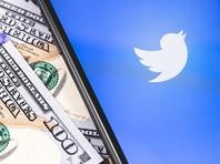 Twitter позволил некоторым пользователям получать пожертвования от читателей
