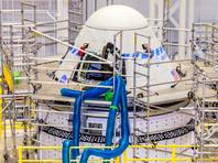 Второй испытательный запуск корабля Starliner к МКС назначили на 30 июля
