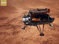 "В Китае назвали сроки посадки марсианского аппарата ""Тяньвэнь-1"""