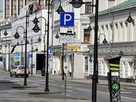 В Минэкономразвития поддержали предложение снизить тарифы на платную парковку на время эпидемии коронавируса