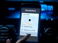 Столичные власти пожаловались в прокуратуру на сервис бизнес-такси Wheely за отказ передавать геолокацию машин