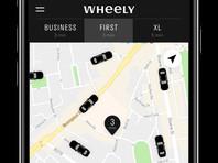 Сервис такси бизнес-класса Wheely отказался возобновить работу в Москве из-за требования властей передавать геолокацию автомобилей