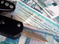 Путин подписал закон об индивидуальных тарифах ОСАГО