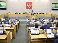 Госдума 13 мая приняла в третьем чтении закон об индивидуализации тарифов обязательного страхования гражданской ответственности владельцев транспортных средств (ОСАГО)