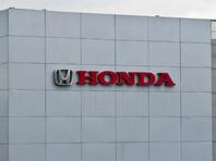 Японская компания Honda объявила о вынужденной приостановке части производственных линий и финансовых операций и работы клиентских сервисов в США