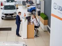 """""""АвтоВАЗ"""" отчитался о падении продаж в мае на 42%"""