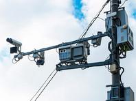 В Подмосковье за пять месяцев вывели из строя почти 10% дорожных камер
