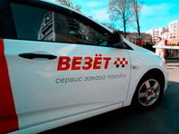 """ФАС отклонила ходатайство """"Яндекса"""" о покупке агрегатора такси """"Везет"""""""