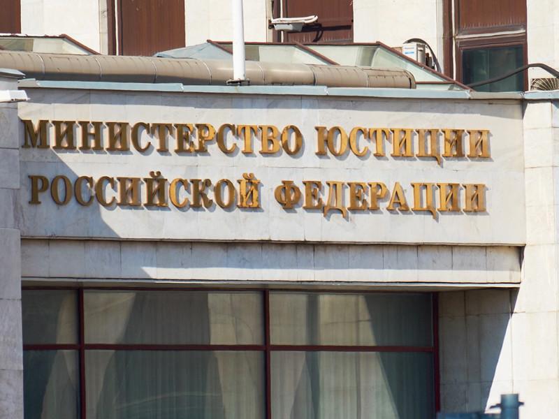 Минюст вынес на обсуждение обновленный проект Процессуального КоАП