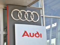 Audi отзывает в России свыше 1,3 тыс. машин из-за угрозы возгорания