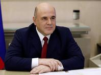 Мишустин заявил, что трассу Москва - Казань достроят в 2024 году