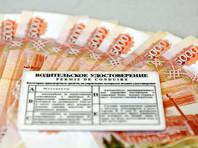 С начала текущего года в Москве возбудили около 170 уголовных дел по фактам дачи взятки сотрудникам ГИБДД. Об этом сообщили в пресс-службе управления столичной Госавтоинспекции