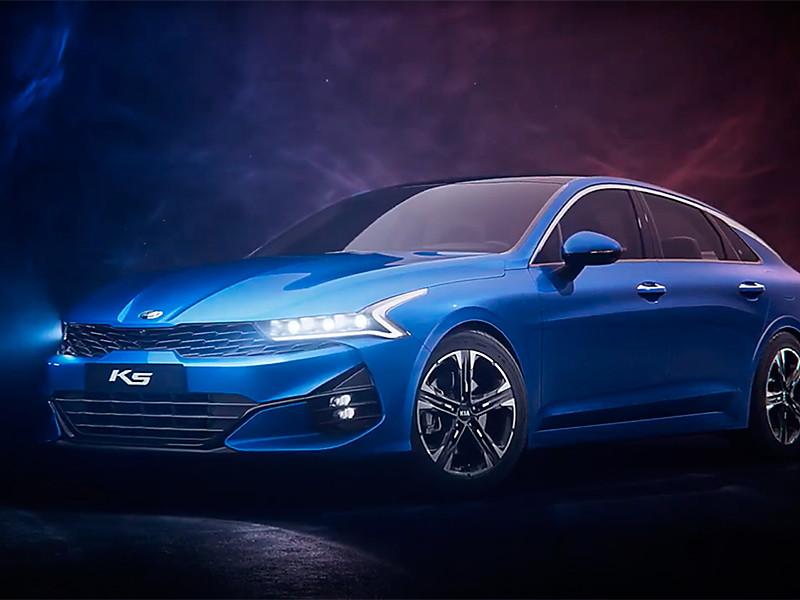 В России начали производство бизнес-седана Kia K5, который сменит Kia Optima