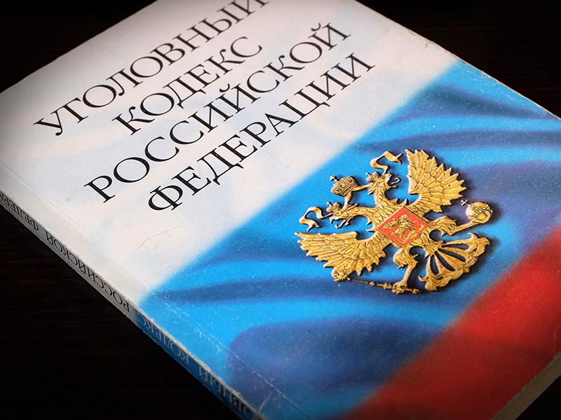27 июля в России вступила в силу новая редакция Уголовного кодекса, в которой была изменена статья о незаконном предпринимательстве (ст. 171)