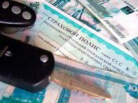 В ЦБ предложили расширить тарифный коридор ОСАГО
