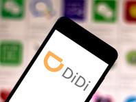 РБК: китайский агрегатор такси DiDi готовится к выходу на российский рынок