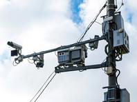 В Москве установят еще 865 дорожных камер. На них потратят почти 6 млрд рублей