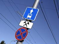 Выделенные полосы в Москве начнут работать в ежедневном режиме