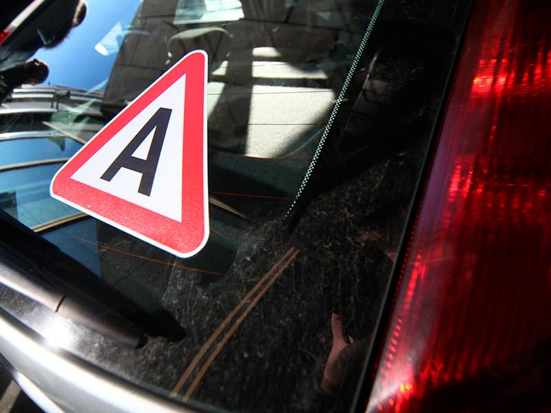 В 2021 году в России могут внести поправки в правила дорожного движения (ПДД), которые позволят беспилотным автомобилям иметь приоритет на российских дорогах, подобно общественному транспорту