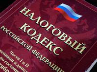 В Госдуму внесли очередной законопроект об отмене транспортного налога