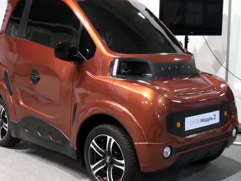 Выпуск отечественных электромобилей Zetta планируют начать в конце года