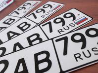 В России окончательно вступил в силу новый ГОСТ на автомобильные номера