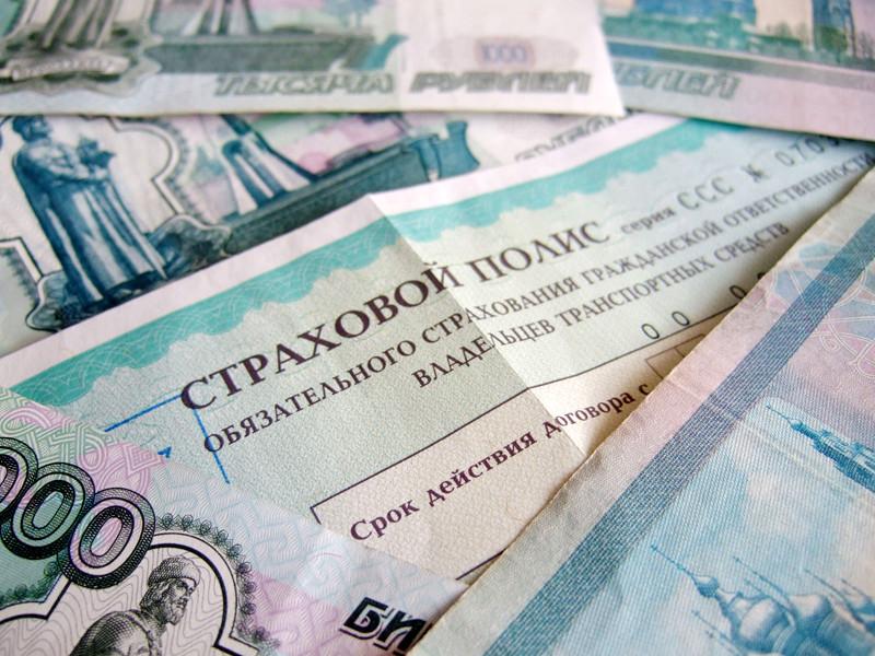 В России вступили в силу поправки к закону об ОСАГО