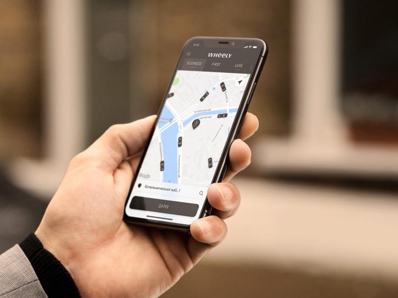 В Wheely отмечали, что компания подключилась к системе проверки цифровых пропусков, но не намерена передавать данные о геолокации в ЕРНИС