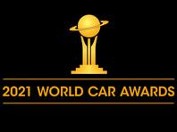 """В предварительный список претендентов на звание """"Всемирный автомобиль года"""" вошли 24 модели"""