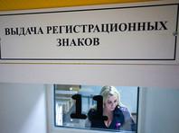 Пакет документов о системе продажи красивых автономеров направили в правительство