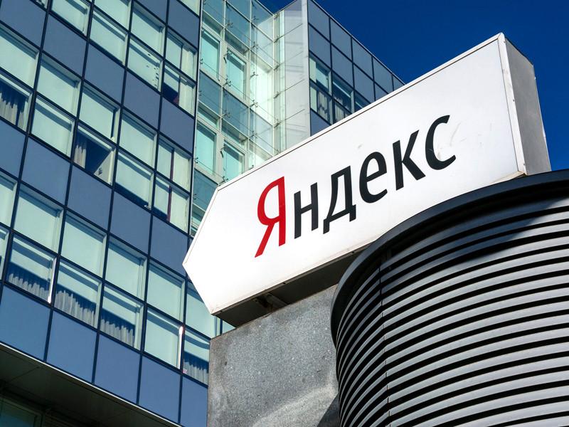 """""""Яндекс"""" выделил направление беспилотных автомобилей в отдельную компанию"""