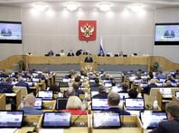 Госдума приняла законопроект о проезде по платным дорогам