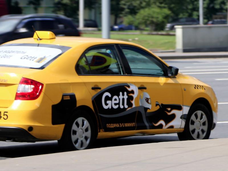 Суд отклонил иск к агрегатору такси Gett с требованием проверять у водителей разрешения на перевозку пассажиров
